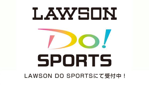 LAWSON DO SPORTSにて受付中!千葉シティトライアスロン大会初開催記念 エントリー費用全額キャッシュバックキャンペーン実施中!
