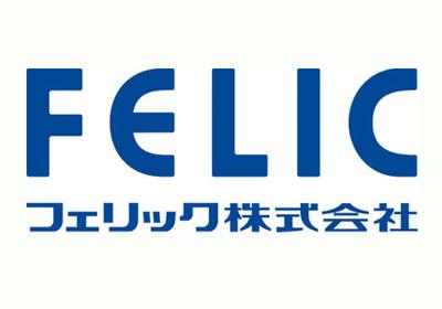 フェリック株式会社