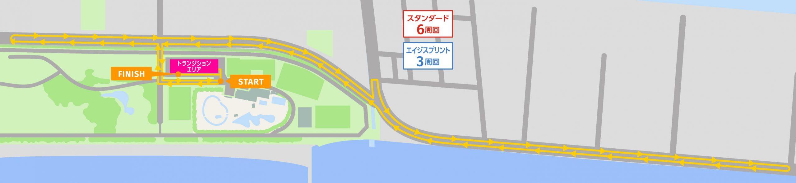 バイクコース図_スタンダード