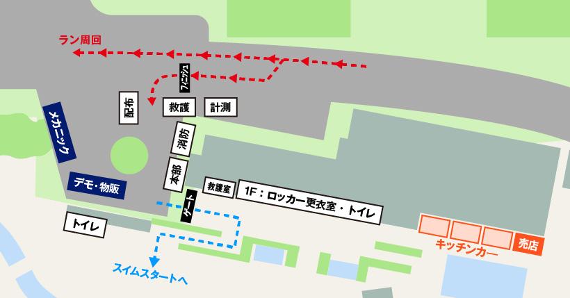 会場周辺マップ