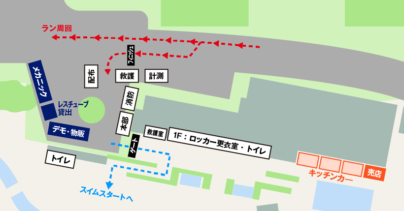 本部エリアマップ